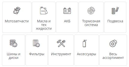Армтек каталог