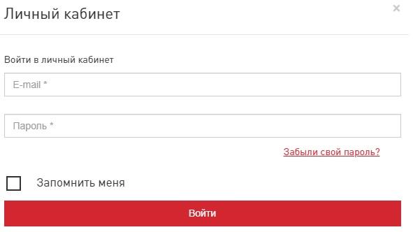 Биллапромо.ру вход