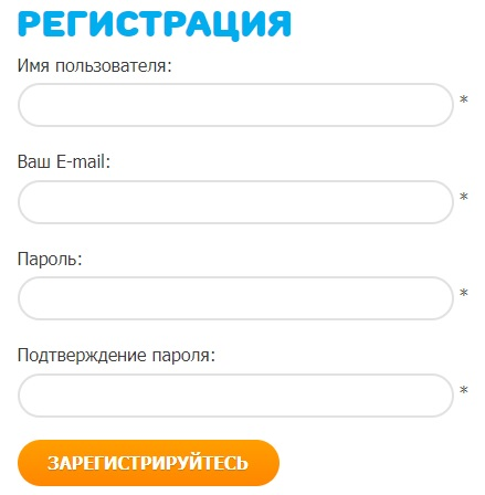 АРТ-Талант регистрация