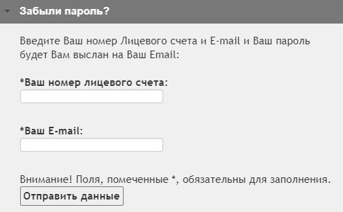 Infocit Ellis ru пароль