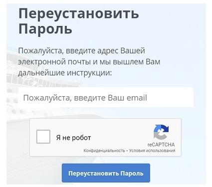Incruises.com пароль
