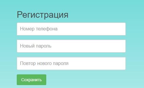 Lk.Olabank.ru регистрация