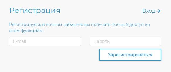 Lk.billing.ru регистрация