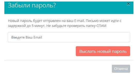 Legion.com пароль