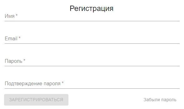 ferio.ru регитсрация