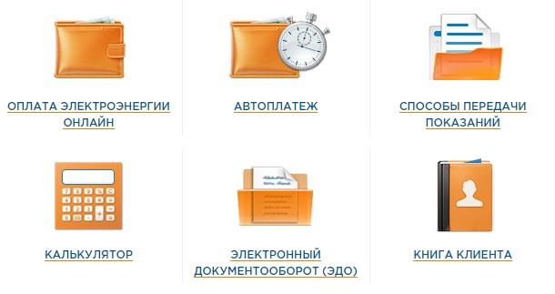 eskk.ru услуги
