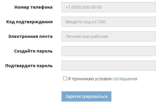 benefactory.ru регистрация
