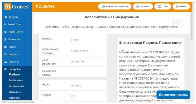 Incruises.com
