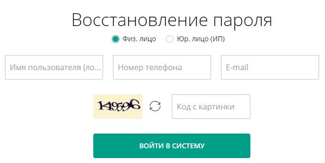 Белинвестбанк пароль