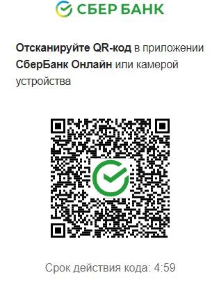 Сбербанк Онлайн вход по коду