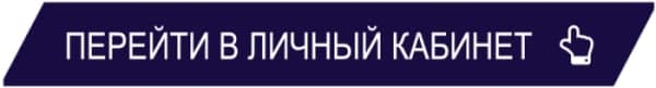FashionBank личный кабинет