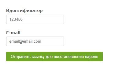 апл пароль