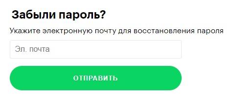 Бинариум пароль