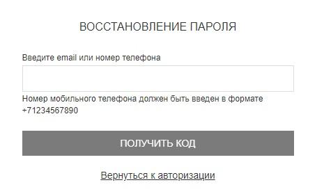 БиоСи пароль