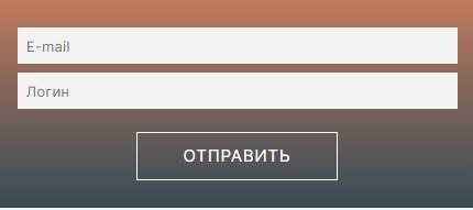 БиФри пароль