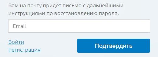 Башкиргаз пароль
