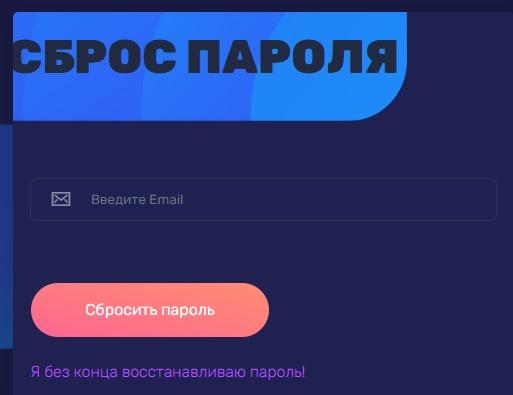 Бин-Х пароль