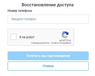 БИФИТ пароль