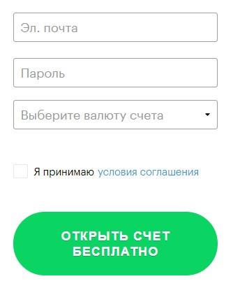 Бинариум регистрация