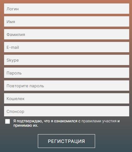 БиФри регистрация