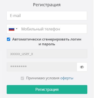 42Clouds регистрация