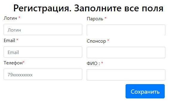Бит Лайм регистрация