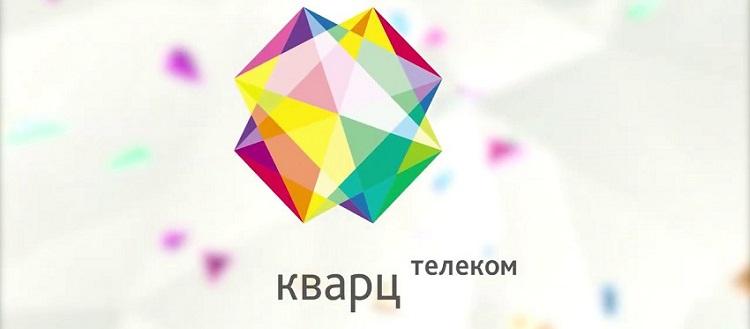 Логотип Кварц Телеком