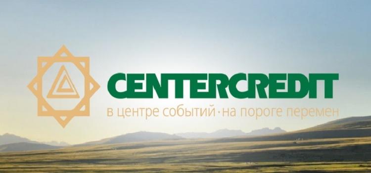 Центр Кредит Банк