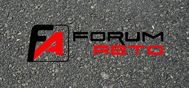 Форум-Авто