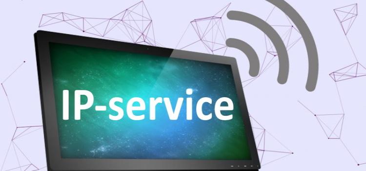 АйПи-Сервис