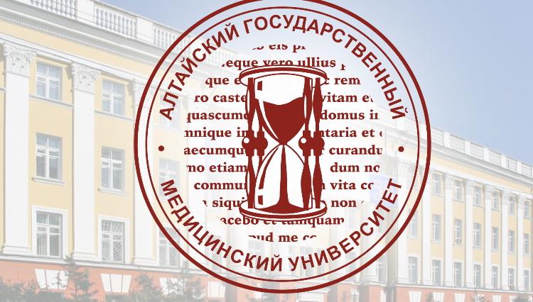 АГМУ логотип