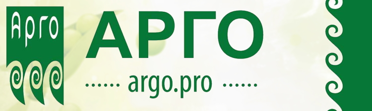 арго про