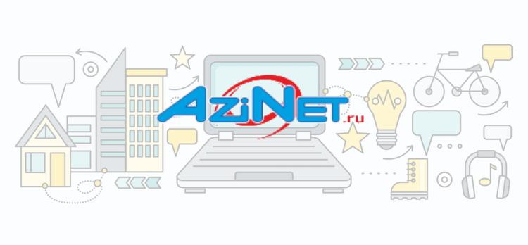 Azinet