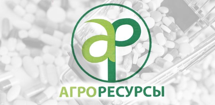 Агроресурсы логотип