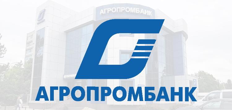 Агропромбанк логотип