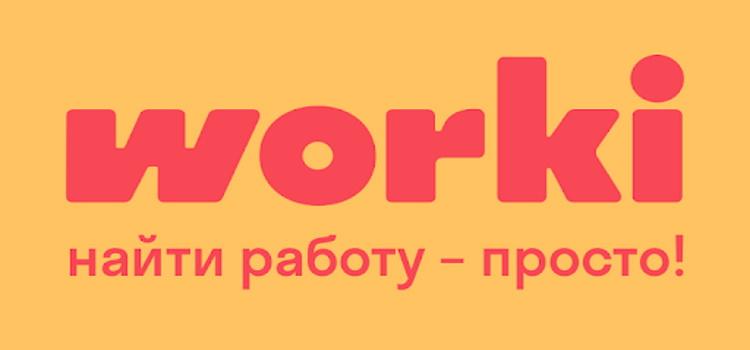 Ворки.ру