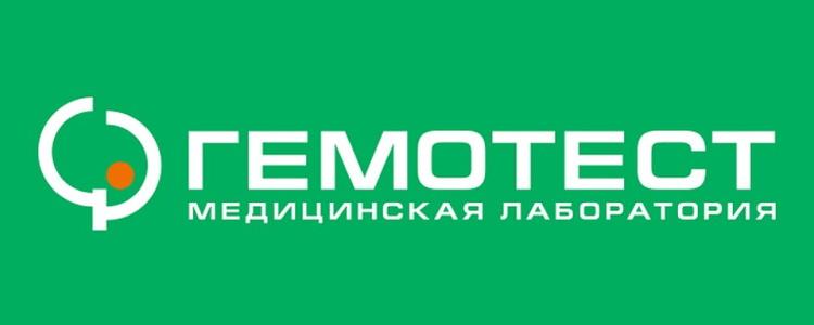 ГемоТест