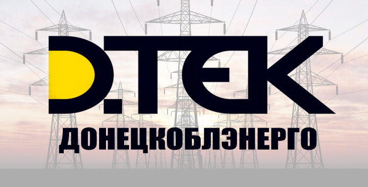 Логотип ДТЭК