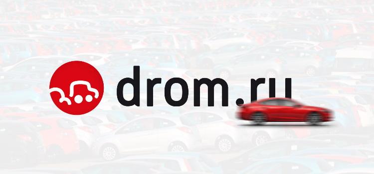 Drom.ru логотип
