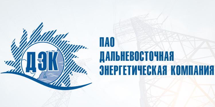 Логотип ПАО ДЭК