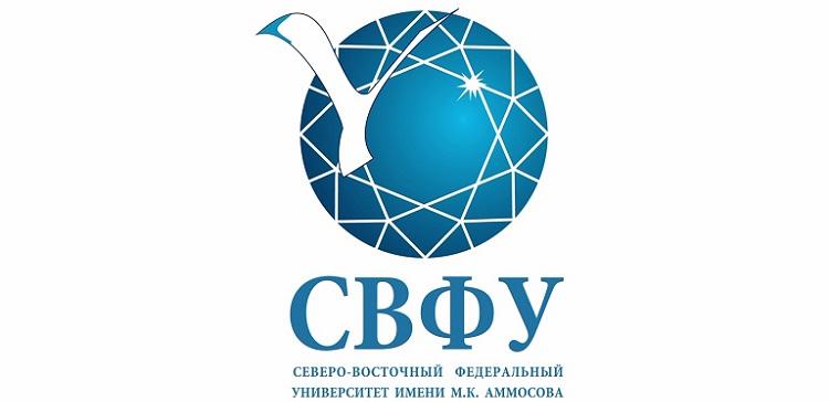СВФУ логотип