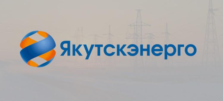 Якутскэнерго логотип