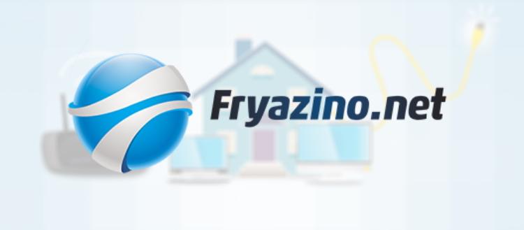 Fryazino.net логотип