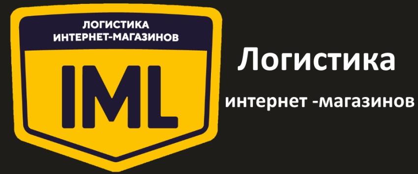 iml логотип