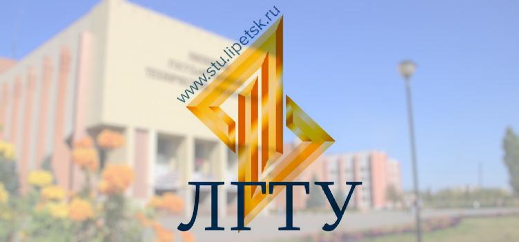 лгту логотип