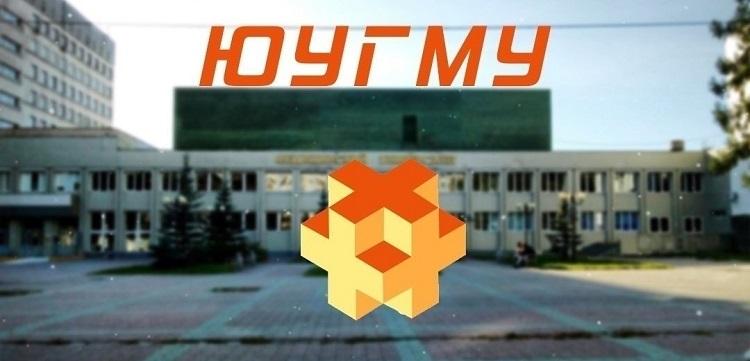ЮУГМУ логотип