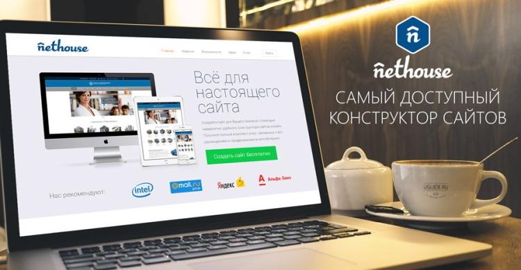 париматч вход на личную страницу регистрация бесплатно