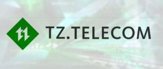 ТЗ Телеком логотип