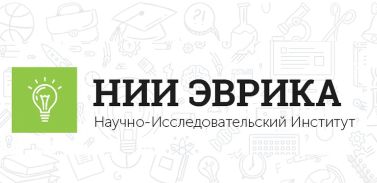 нии Эврика лого