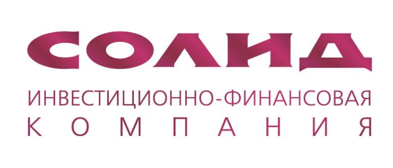 ИФК «Солид»